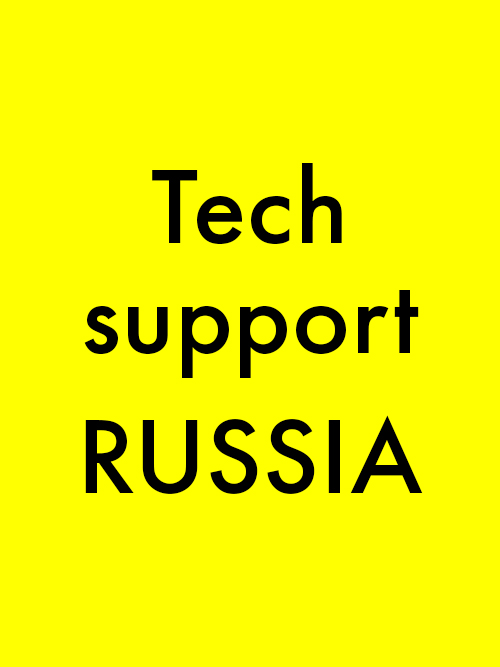 Tech Support Russia